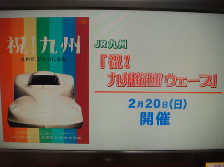 11020103.JPG