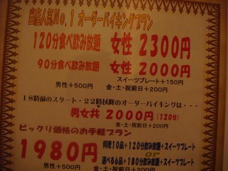 11030302.JPG