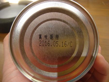 11052694.JPG