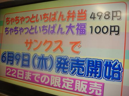 11060700.JPG