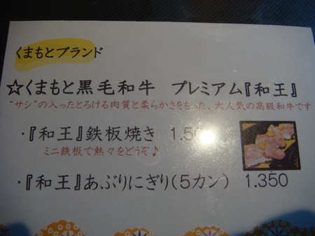 11060506.JPG
