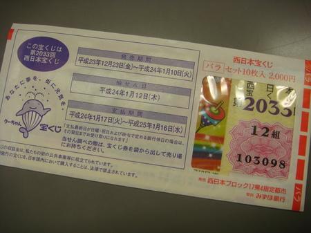 12011101.JPG