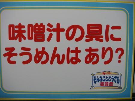 12030855.JPG