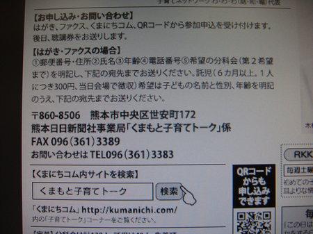 DSC05708.JPG