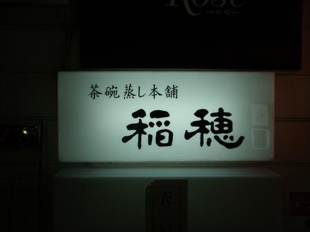 12062700.JPG