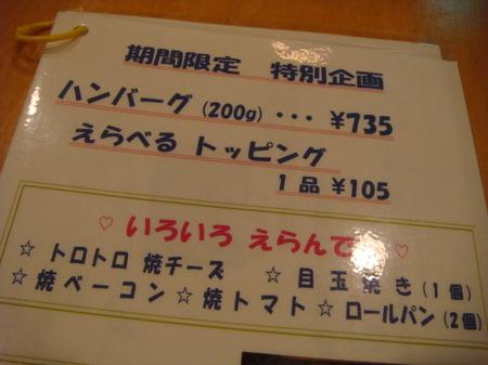 13011884.JPG