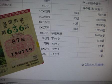 13032009.JPG