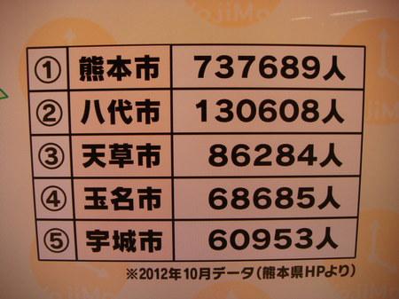 13042351.JPG