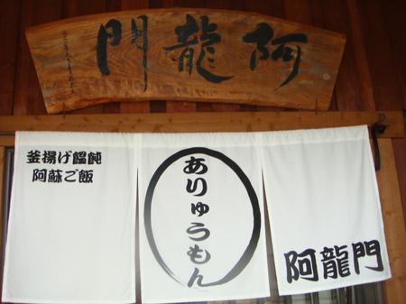 13051903.JPG
