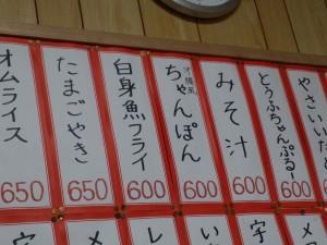 15100589